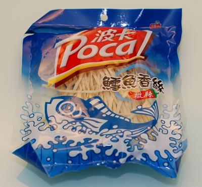 波卡鱈魚香絲很腥很臭