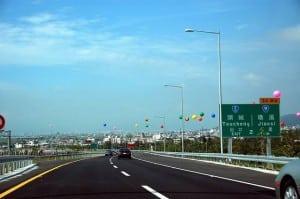 2006.6.24 - 25 宜蘭行