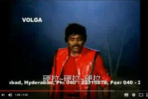 印度的 Music Video