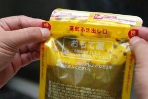 日本進口,鎌倉七里濱珊瑚礁餐廳的咖哩飯