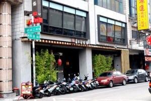 20080329 台中遊1-鼎王、精誠一街、國美館、都會公園、蓮心冰
