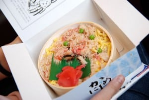 [08夏-日本] 抵達北海道札幌、凍焦糖布丁、蟹肉絲便當、華盛頓Hotel