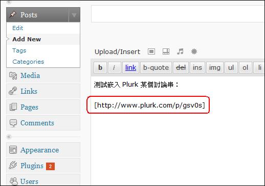 plurkplugplugin2