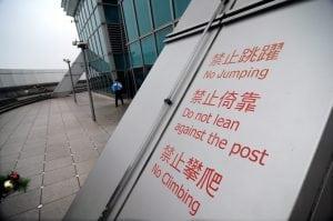 台北 101 觀景台吹吹風