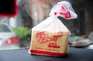 蘇澳義珍香‧招牌牛奶土司‧爆漿饅頭