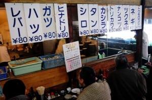 [東京‧吉祥寺] 井之頭公園燒烤老店 - いせや公園店