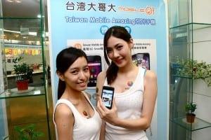 鎖定輕量型使用者,台灣大哥大 Amazing 系列手機體驗會心得分享