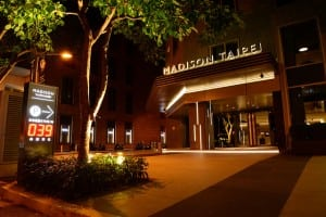 台北慕軒 Madison Taipei Deluxe Room 豪華客房住宿