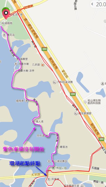 東莞松山湖2