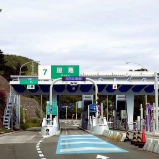 沖繩 OTS 租車自駕