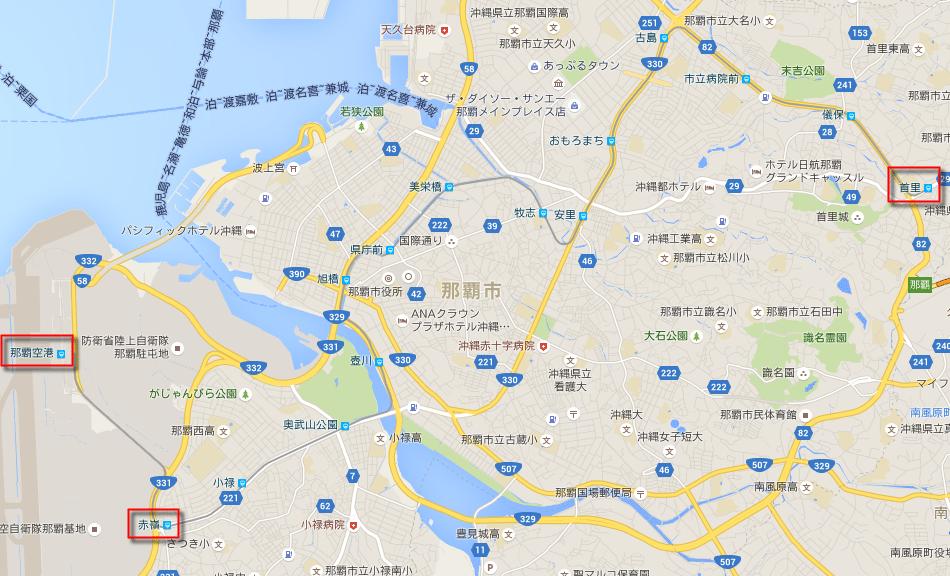 日本最西最南車站