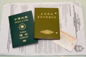 一年之內前往香港4次就可以申請香港快速通關 2016 年的辦法在這兒