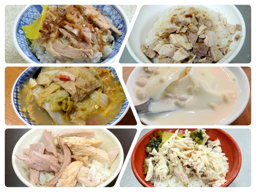 嘉義雞肉飯推薦 林聰明沙鍋魚頭此生必嚐 | 嘉義美食推薦