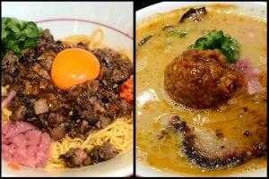 Nagi拉麵與麥笛昆BBQ合作了兩碗麥笛王限量拉麵 只賣10天!