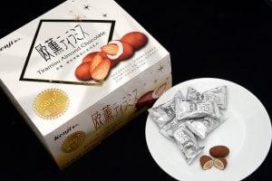 Costco 歐薰提拉米蘇杏仁豆巧克力 好吃到你不要不要的