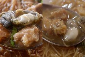 黃金麵線 vs 傳奇麵線 傳聞台北市最好吃的兩家麵線