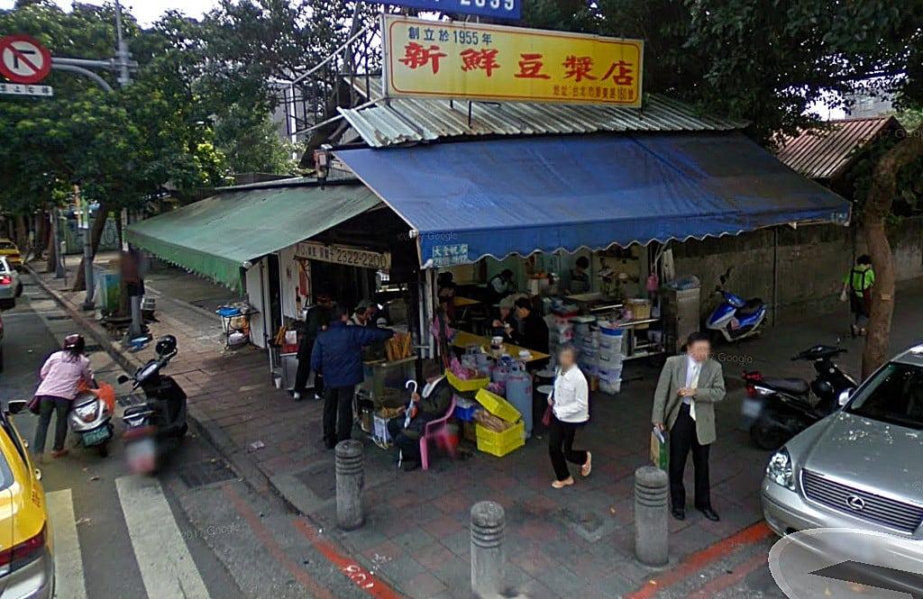 新鮮豆漿店 華光社區超過60年的老店