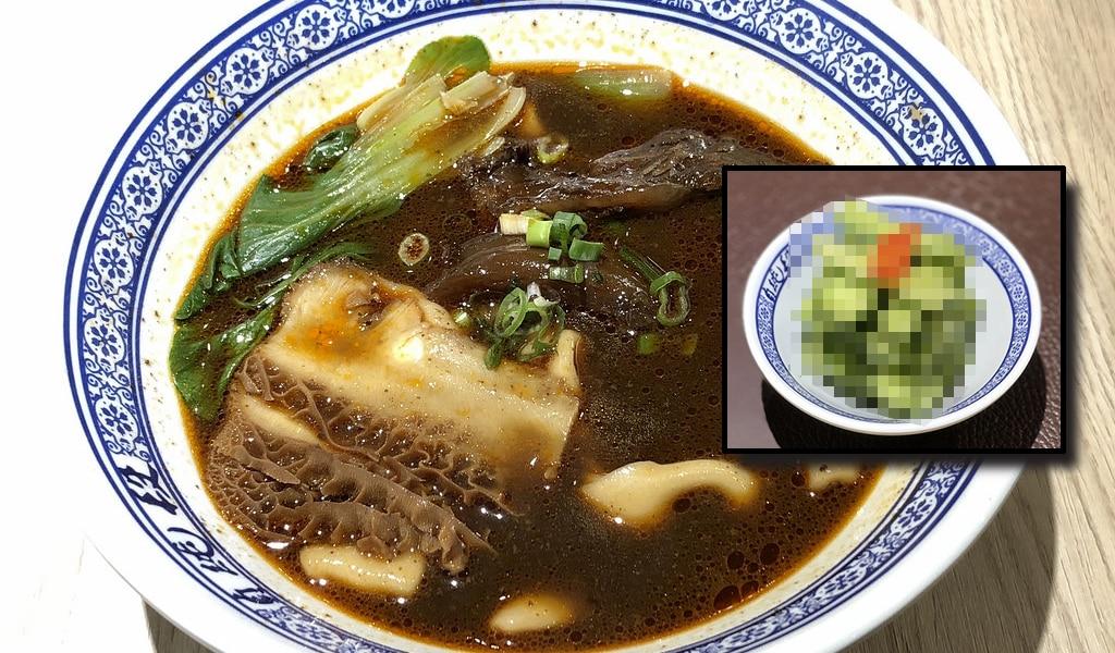 段純貞牛肉麵 川味濃郁麵條帶勁兒 小黃瓜超假掰 松山美食推薦