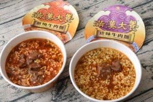 泡麵推薦滿漢大餐牛肉麵 蔥燒珍味有什麼不同?