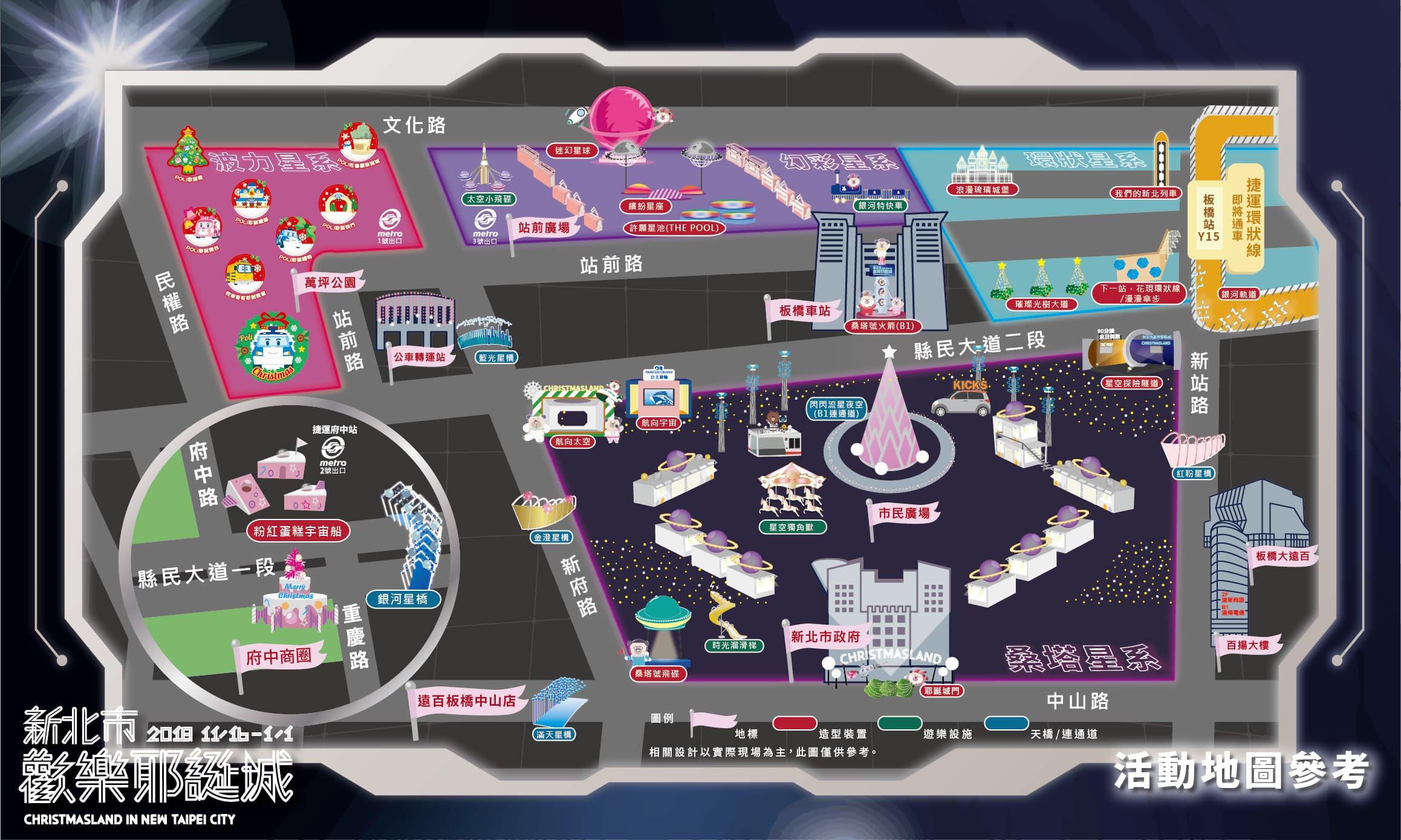 2018新北耶誕城活動地圖
