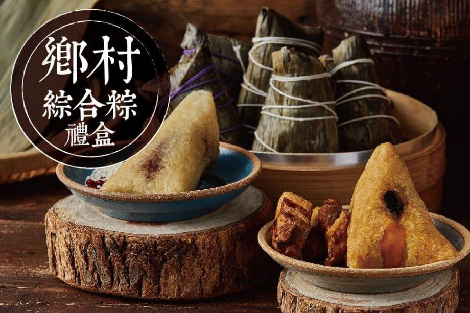 上海鄉村餐廳2019粽子禮盒