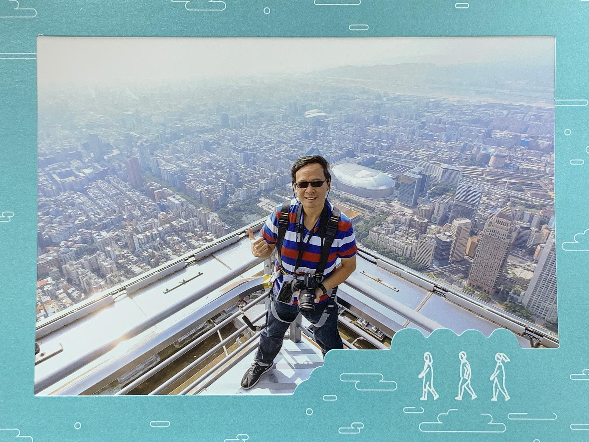 台北101漫步雲端Skyline戶外天際線 門票資訊
