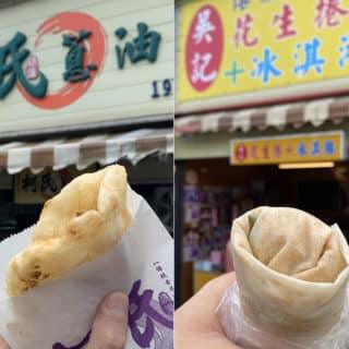 柯氏蔥油餅吳記花生捲冰淇淋