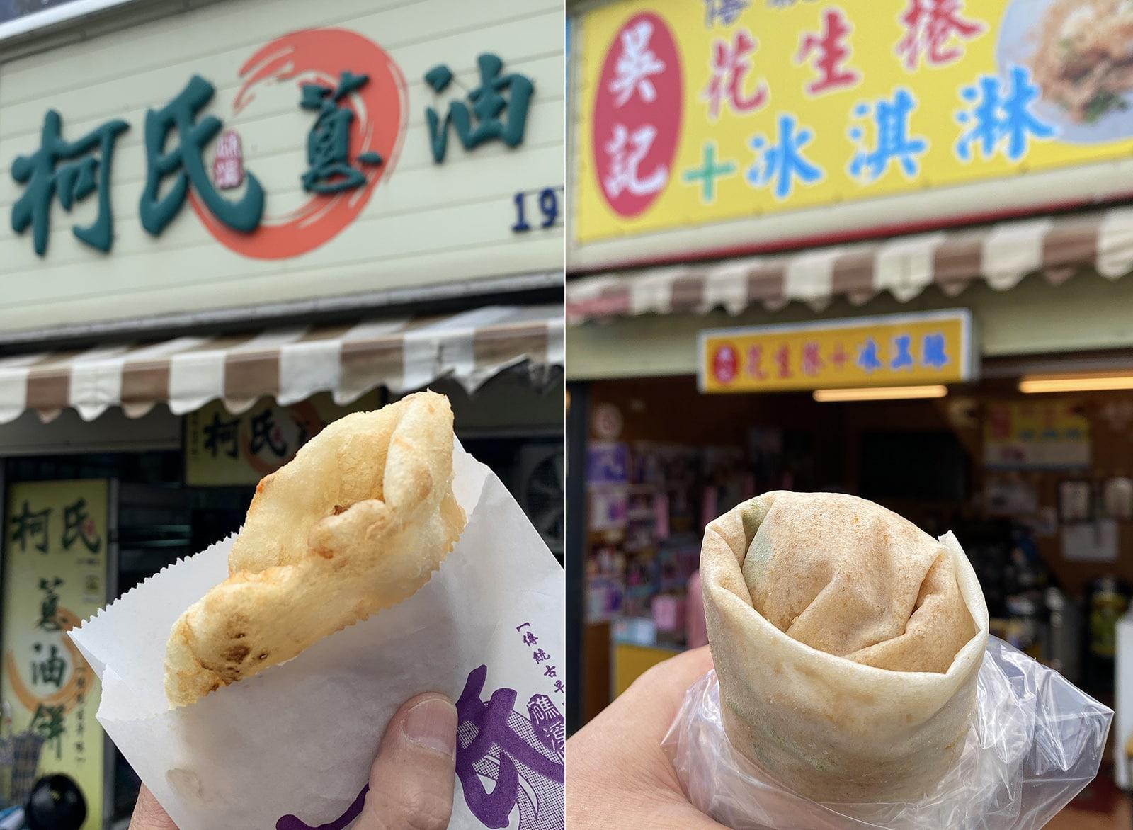 宜蘭礁溪美食-柯氏蔥油餅-吳記花生捲冰淇淋