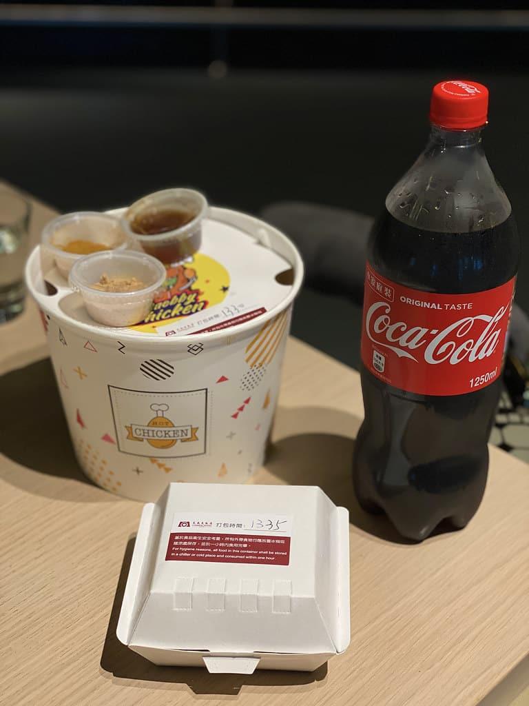 寶比炸雞餐 外帶炸雞餐新選擇 天成文旅華山町餐酒館