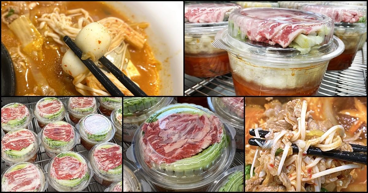 Costco 牛肉泡菜豆腐煲 大推!真是好吃!這樣一些韓國料理店要怎麼混啊