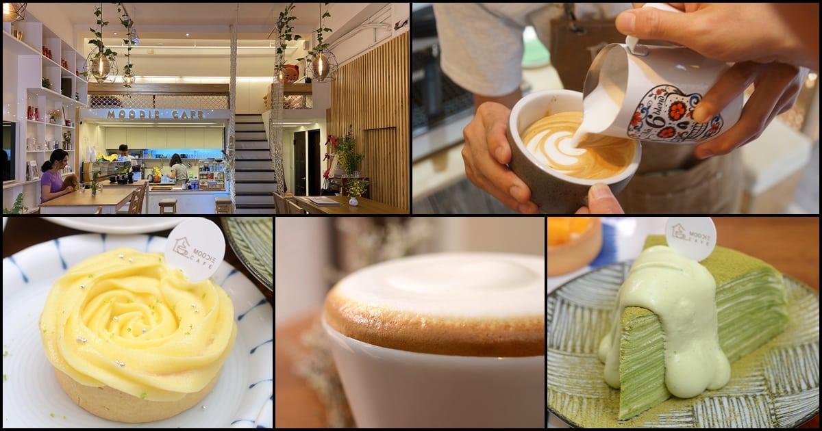樹林 Moodie Cafe 職人咖啡手作甜點 還可體驗咖啡拉花教學