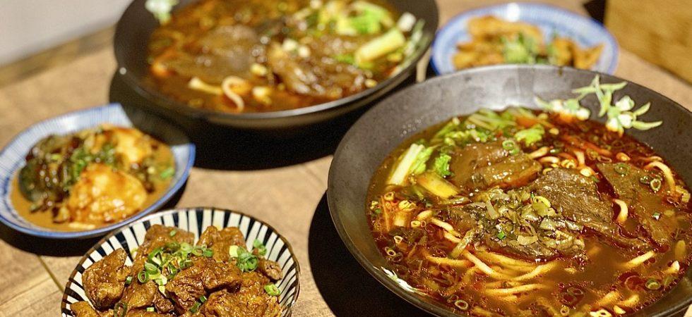 古月香牛肉麵