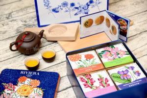 歐華酒店月餅禮盒2021 普羅旺斯花采廣式月餅 8/20前訂購享早鳥優惠